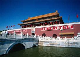 China Briefing