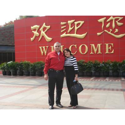 China International Hardware Show (CIHS)