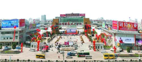 China Technology Hardware City-Yongkang Market