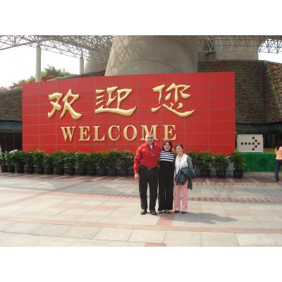 Guangzhou Agent Contact