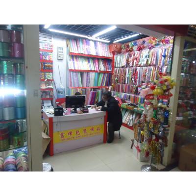 Guangzhou Baiyun World Leather Trading Centre
