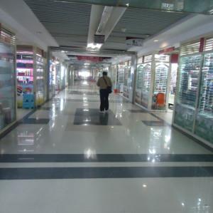 Yiwu Material & Construction Market