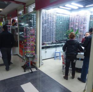 Yiwu Digital Marketplace