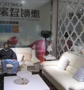 Yiwu Furniture Market