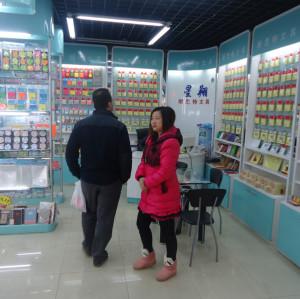 Yiwu Food Market