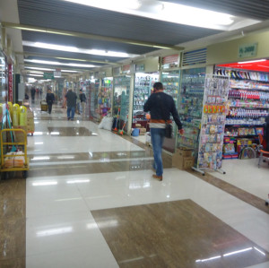 Yiwu Futian Market