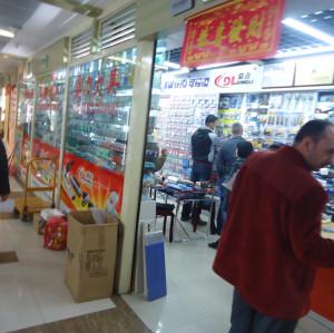 China Yiwu International Trade City