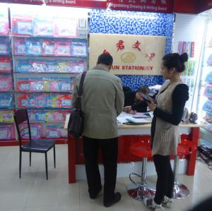Yiwu Arts & Crafts Market