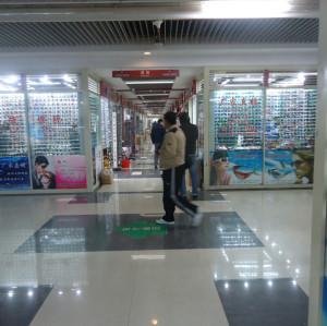 Yiwu Sanitary Ware Market