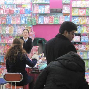 Yiwu Market=Yiwu Futian Market=Yiwu International Trade City
