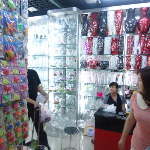Yiwu Home Appliances Market