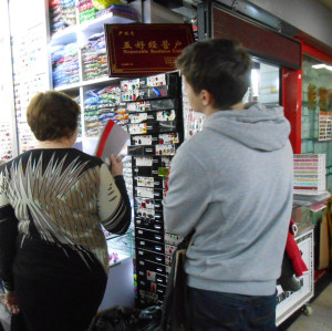Products in Yiwu market