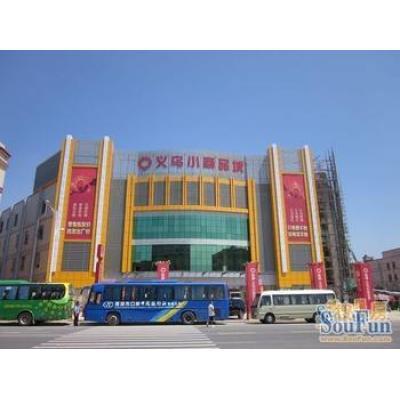 yiwu market