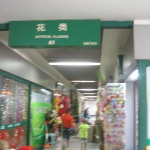 artificial flower market