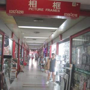 Yiwu Photo Frame Market