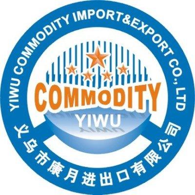 Yiwu Fair Agent in Yiwu China