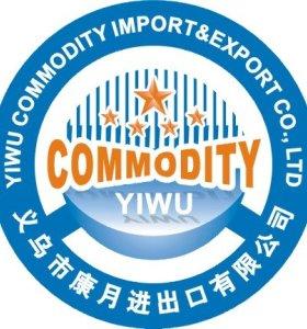 Yiwu Fair Agent in Yiwu Commodity China