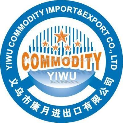 To Be Your Best Agent- Yiwu Commodity Import And Export Co., Ltd.