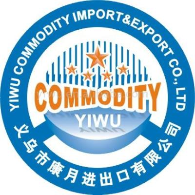 Your Best Agent- Yiwu Commodity Import And Export Co., Ltd.