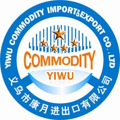 Yiwu Commodity Agent
