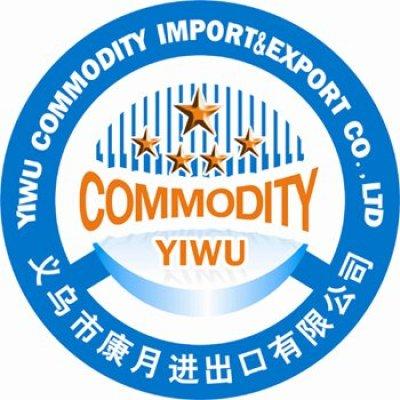 Yiwu Best Agent- Yiwu Commodity Import And Export Co., Ltd.