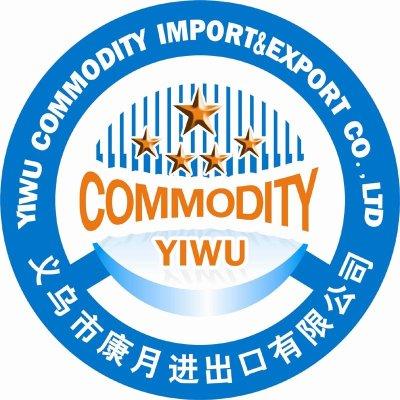 Yiwu International Commodity Market