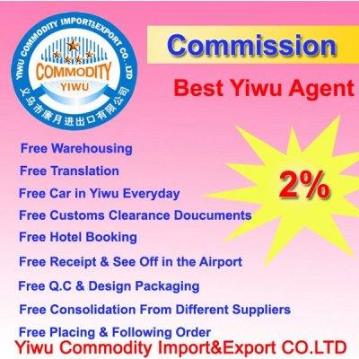 2% Commission Export Agent/Yiwu Agent/Yiwu Market