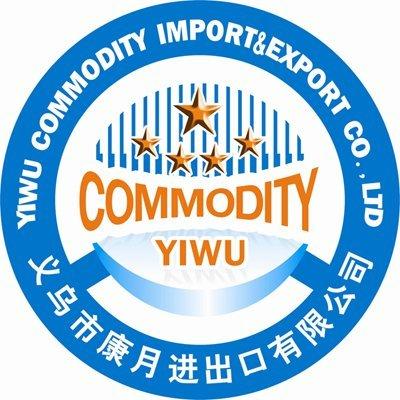 Best Yiwu Agent/Yiwu Market/Export Agent
