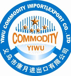 Yiwu Fair Agent- 2% Commission, WITHOUT Commission From Factoires And Suppliers