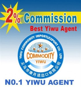 Commission Agent,Trade Agent, Yiwu