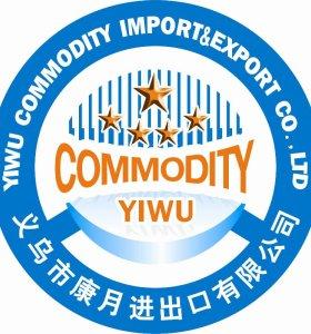 Yiwu Commodity Agent