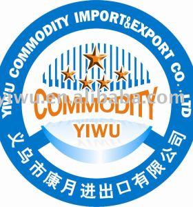 China Yiwu Wholesale