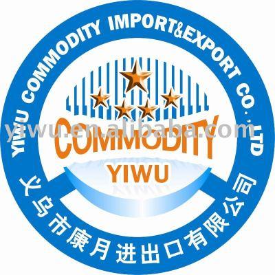 Yiwu Stationery Holder Market