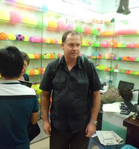 Yiwu Plush&Plastic Toys Market
