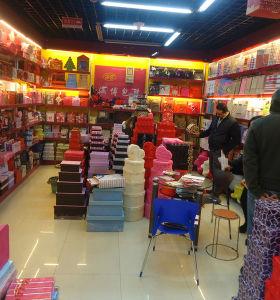Yiwu Gift Box Market