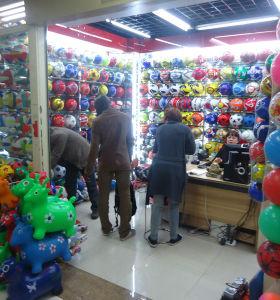 Yiwu Football Market