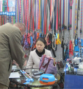 Yiwu Pets Accessories Market
