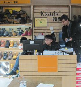 Yiwu Shoes Market