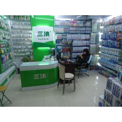 Yiwu Toothbrush Market