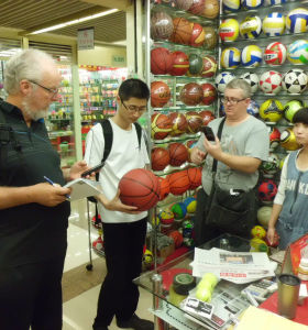 Yiwu Basketball and Football Market