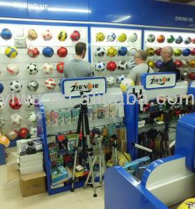Yiwu Sports Items Market