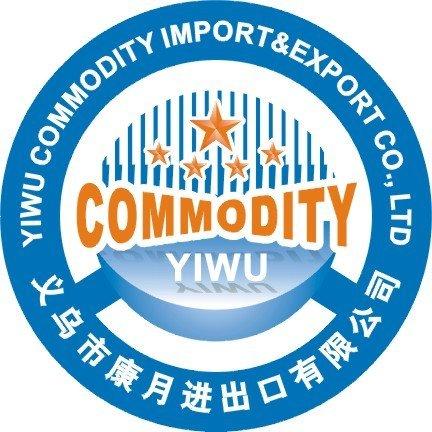 Be Your Purchasing And Export Agent in Yiwu,Jiangshu China
