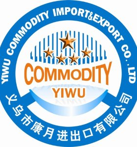 Buying Agent/ Sourcing Agent/ Translation Service/ Yiwu agent/ Mixed container/ Shipment Service-Yiwu Commodity I&E Co, Ltd.