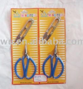 Dollar Store Item Pair of Scissors