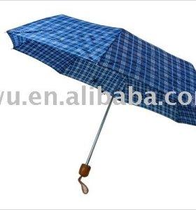 Sell Three Fold Blue Umbrella for Summer
