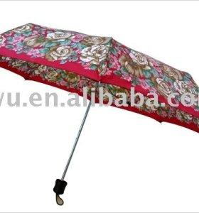 21'' Three Fold Umbrella