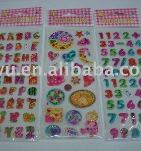 Sponge Stickers