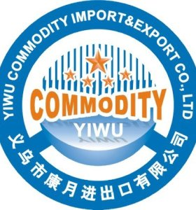 Freight Forwarder Agent- Yiwu Commodity Import And Export Co., Ltd.