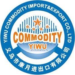 Yiwu Agent- Yiwu Commodity Import And Export Co., Ltd.