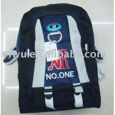Sell Children's Bag